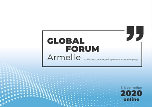 GLOBAL FORUM ONLINE