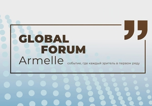 GLOBAL FORUM 2020 ONLINE
